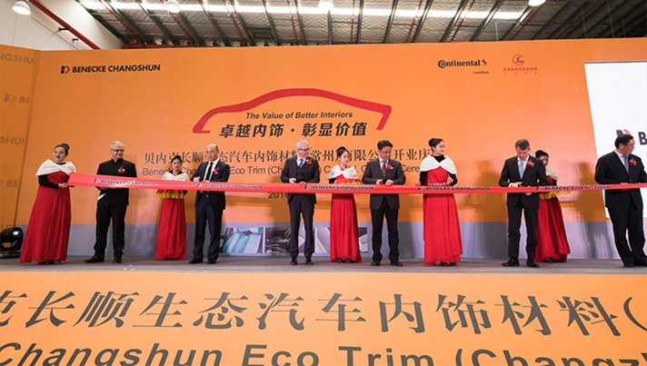 Benecke-Kaliko opens second plant in China